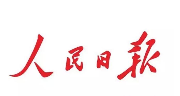 logo logo 标志 设计 矢量 矢量图 素材 图标 696_371